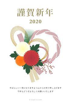 35件年賀状イラスト子年2020無料テンプレートおすすめ