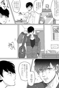 【6つ子】「濡れた遅松兄さん」(漫画)