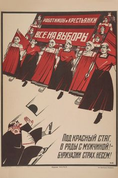 """""""Under the red banner, in the same ranks as the men! We bring fear to the bourgeoisie of the world."""" Anti Fashion fashion has been used to fuel countrywide revolutions. Dress can be used to conform identity and ideals.  Bolshevik Revolution fall of Russian monarchy to communism. The uniform worker was idealized, aprons, rough cotton, and rural dresses."""