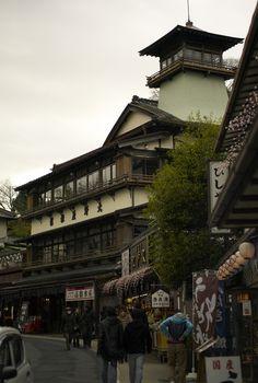 Omg I miss Japan :(
