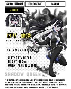 Hero Manga, Hero Costumes, Superhero Design, Anime Oc, Hero Academia Characters, Character Outfits, Anime Outfits, School Uniform, Boku No Hero Academia
