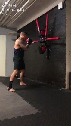 Boxing Training Workout, Gym Workout Chart, Combat Training, Kickboxing Workout, Gym Workout Videos, Self Defense Moves, Self Defense Martial Arts, Martial Arts Techniques, Self Defense Techniques