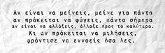 αλκυονη