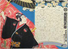 Utagawa Kunisada (Toyokuni III), 1786-1865: Actor Kawarazaki Gonjuro I as Hanakawado no Sukeroku, woodblock print, 1862. SOLD