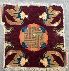 Antique Tibet Rug Bagface | rugrabbit.com