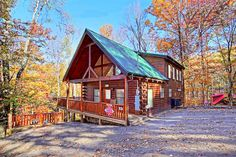 "Bring your sweetheart to this cozy honeymoon cabin - ""Antler Ridge"""