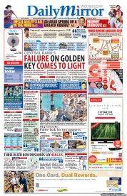 Dailymirror.lk, Sri Lanka