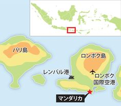 ロンボク島開発加速 経済特区のマンダリカ 第2のヌサドゥアに | じゃかるた新聞 インドネシアの日刊邦字新聞