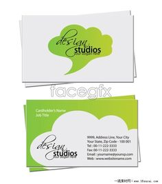 Simple green business card design template vector