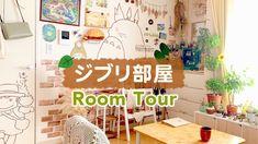 Room Design Bedroom, Bedroom Themes, Bedroom Ideas, Pastel Room, Kawaii Room, Indie Room, Studio Room, Pretty Room, Girl Decor