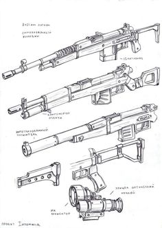 weapons 23 by TugoDoomER on DeviantArt Steampunk Weapons, Gun Art, Weapon Concept Art, Post Apocalypse, Cool Guns, Fantasy Weapons, Weapons Guns, Dieselpunk, Design Reference