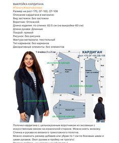 dcf47e7732d0 294 besten Nähen Bilder auf Pinterest   Sewing Projects, Sewing hacks und  Sewing patterns