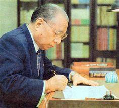 Dr. Daisaku Ikeda......Spiritual Leader....writer.........poet lauret.....Humanitarian...