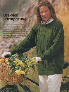 Сабрина № 10 1997 - Мира 3 (RETRO) - Álbumes web de Picasa