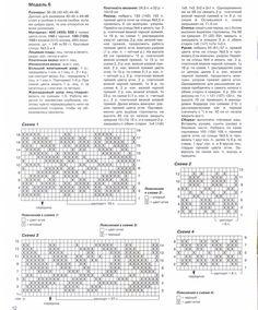 2001-10_12 (580x700, 346Kb)