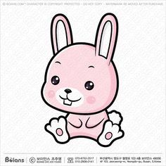 Boians Vector Rabbit character sits forward. Asian Zodiac Isolated Hare Illustration. (SKU: BVCD000949)#Boians #Rabbit #Hare #Bunny #Animal #Zodiac #HareMeat #RabbitCharacter #HareCharacter #BunnyCharacter #AnimalCharacter #ZodiacCharacter #Birthday #VectorIllustration #Illustration #CharacterDesign #Character #Cartoon #ClipArt #Download #StockImages #Vector #VectorArt #Image #Art #Tail #Pest #Domestic #Whisker #Isolated #RabbitIsolated #BunnyIsolated #TwelveEarthlyBranches…