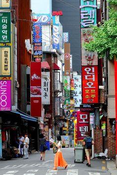 я отдыхаю в Сеуле