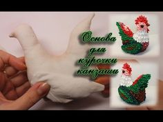 Основа для курочки канзаши/1 часть/(ENG SUB)/ Basis for chicken kanzashi/Pt1 - YouTube