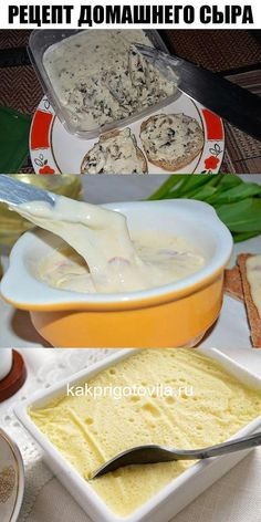 Рецепт домашнего сыра (хохланд отдыхает!) Snack Recipes, Cooking Recipes, Healthy Recipes, Snacks, Food Photography, Food Porn, Food And Drink, Healthy Eating, Cheese