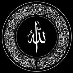 +++ ديدبان !   بان !  بان !  كَلُه الدبان !!!  غُصنُ بانٍ    +++ كرباج !  ورا ! ياسطا   +++ الشعب الحافى !!! للو لم أكن مصرييا، لوددتُ أن أكون مصرييا (الزعيم مصطففى كمال) +++ فيه أوسخ منكم فى البلد ؟  فيه حَد يرضى يقعد معاكم ؟  طَيب :  وااااادى  قعده ! ( شايفين بَقَى أنا ديموقراطى قد  إييييه ؟)    ╬‴﴾﴿ﷲ ☀ﷴﷺﷻ﷼﷽ﺉ ﻃﻅ‼ ﷺ ♕¢©®°❥❤�❦♪♫±البسملة´µ¶ą͏Ͷ·Ωμψϕ϶ϽϾШЯлпы҂֎֏ׁ؏ـ٠١٭ڪ۞۟ۨ۩तभमािૐღᴥᵜḠṨṮ'†•‰‽⁂⁞₡₣₤₧₩₪€₱₲₵₶ℂ℅ℌℓ№℗℘ℛℝ™ॐΩ℧℮ℰℲ⅍ⅎ⅓⅔⅛⅜⅝⅞ↄ⇄⇅⇆⇇⇈⇊⇋⇌⇎⇕⇖⇗⇘⇙⇚⇛⇜∂∆∈∉∋∌∏∐∑√الاستاذ علي البغدادي اية الكرسي