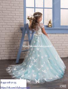 Order a dress for Halloween