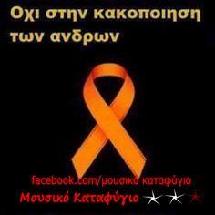 ΑΝ ΘΕΣ ΝΑ ΖΗΣΕΙΣ ΠΟΛΛΑ ΧΡΟΝΙΑ ΚΑΙ ΚΑΛΑ ΔΙΑΒΑΣΕΤΟ ~ k-proothisi advertises