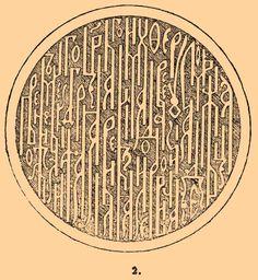 Изображение со страницы http://dic.academic.ru/pictures/brokgauz_efron/b14_726-1.jpg.
