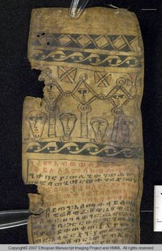 15 Best Ethiopian Magic Scrolls Images African Art Illuminated