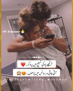 Crazy Girl Quotes, Crazy Girls, Girls Dp, Girly Quotes, Love Quotes Poetry, Love Poetry Urdu, Cute Love Quotes, Poetry For Lovers, Love Diary