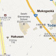 Hongo Sanchome, 3丁目 Hongō, Bunkyō-ku, Tōkyō, Japan