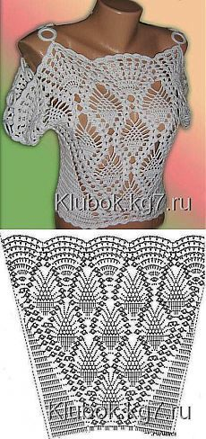 Летний топ. I like the way the blouse is held up- I can think of different ideas to use