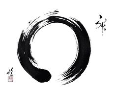 "Enso symbolises enlightenment, strength, elegance as well as an ""expression of the moment"""