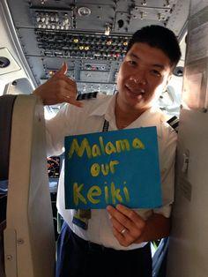 #MalamaOurKeiki / #HawaiianAirlines support #Hawaii #AutismInsurance Reform