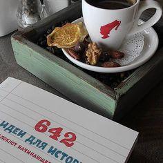 642 идеи для историй   изд.«МИФ»