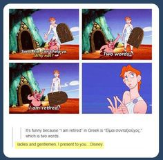 Disney is clever