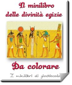 Ancient Egypt, Ancient History, Italian Language, Teaching History, Prehistory, Home Schooling, English Lessons, New Years Eve Party, Science