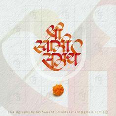 श्री स्वामी समर्थ Marathi Calligraphy Font, Calligraphy Words, Marathi Message, Shri Ganesh Images, Calligraphy Letters Alphabet, Saints Of India, Shivaji Maharaj Hd Wallpaper, Swami Samarth, God Tattoos