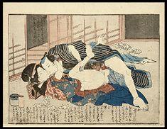 Japanese Geisha, Vintage Japanese, Hokusai Paintings, God Pictures, Spring Art, Indian Gods, Art For Art Sake, Japanese Prints, Japan Art