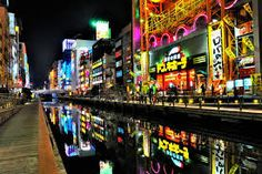 「道頓堀 夜景」の画像検索結果