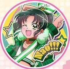 Glitter Force, Pretty Cure, Anime Ships, The Cure, Smile, Boom Boom, Pretty Girls, Idol, Anime Art