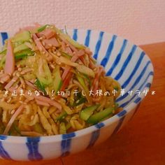 Home Recipes, Asian Recipes, Easy Cooking, Healthy Cooking, Cafe Food, Japanese Food, Cabbage, Food And Drink, Yummy Food