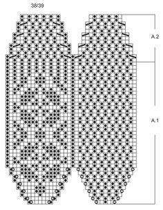 """Alfie - Knitted DROPS slippers with Norwegian pattern in """"Nepal"""". Size 35 - 42 - Free pattern by DROPS Design STR 38-39"""