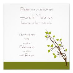 Bar Mitzvah Invitations with Lime Leaves Branch