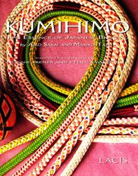KUMIHIMO  Need to find some bugs with patterns