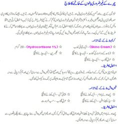 How To Make Hair Removing Wax At Home In Urdu
