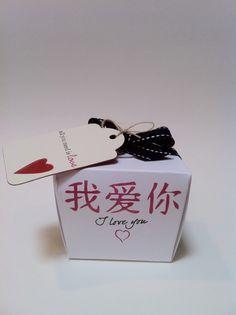 Art Philosophy Cartridge - Chinese Takeout Box
