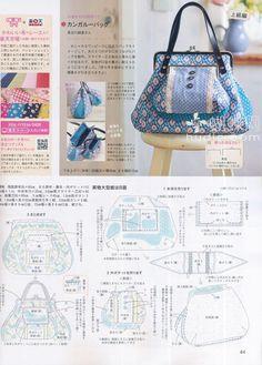 点图片浏览下一页 Press picture to view the next page Z键:上一张图片Press Z to view the… Diy Bags Purses, Diy Purse, Pouch Pattern, Purse Patterns, Patchwork Bags, Quilted Bag, Diy Bag Crafts, Japanese Bag, Frame Purse