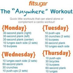 Workout Poster For the Week - perhaps good ideas for days you don't go to the gym?