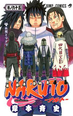 naruto 65 my wifes getting me this today as a gift :) i love her so much