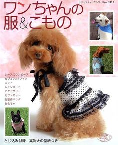 PRETTY DOG CLOTHES  Dog Clothes Pattern Book by pomadour24 on Etsy, $20.00